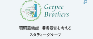 Geepee Brothers